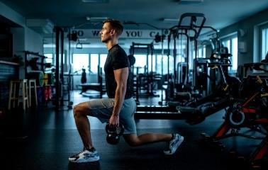 Bacak Günü: Alt Vücut Egzersizleri İçin Kılavuz